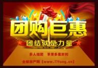 全椒房产网【www.77fang.cn】...