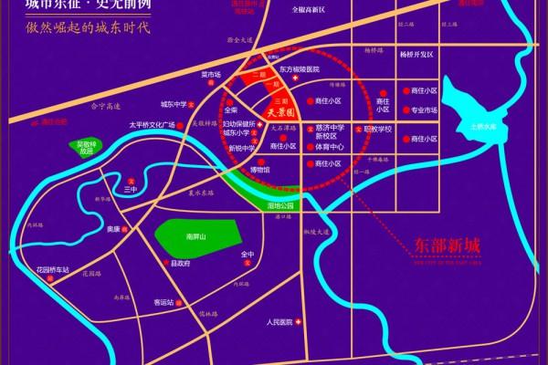 正东·凯旋名门交通图