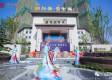 江海紫金城大门