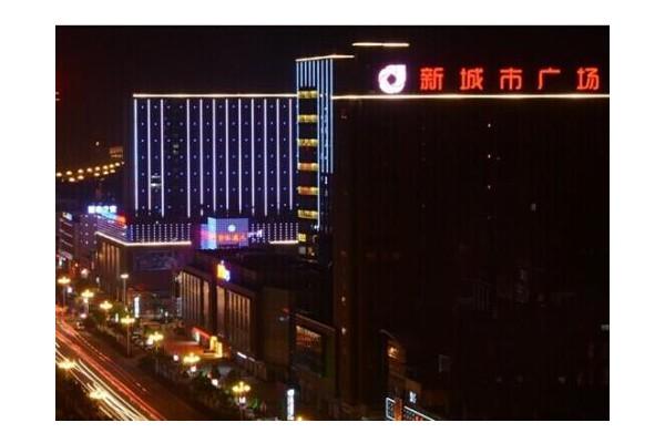 全椒江海新城市广场