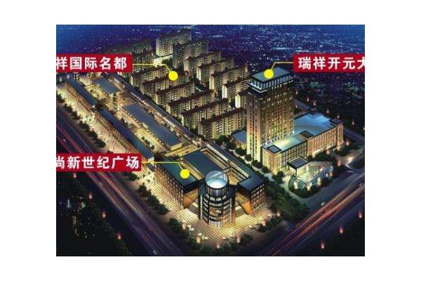 万尚新世纪广场效果图