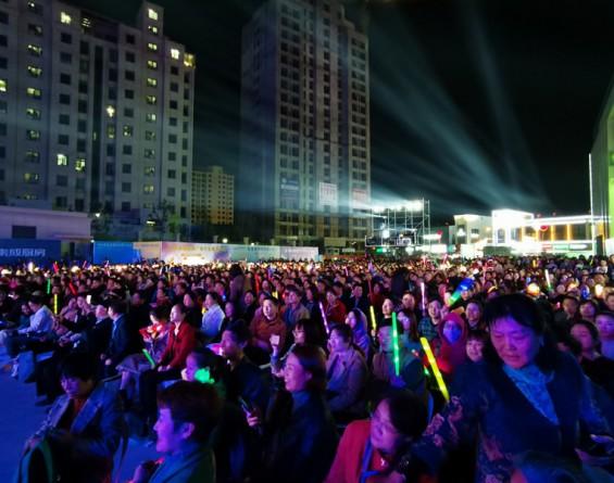 颐高网货博览城11月5号开街盛典!