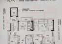 碧桂园儒林印象 4室 2厅 2卫