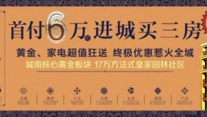 多金大公馆粽香端午,感恩椒陵大型演出活动