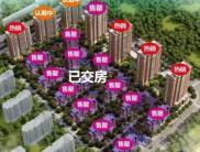 江海花芊墅