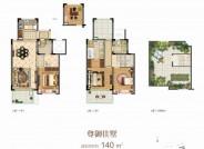 雅居乐•御宾府叠墅140m²(上叠)